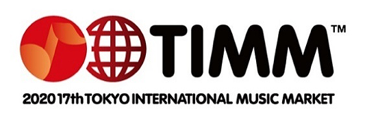 The 17th Tokyo International Music Market (17th TIMM) November 4 to 6 
