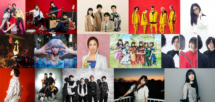 17th Tokyo International Music Market Live Music Showcase